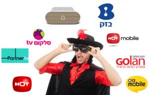 סיכום אירועי חודש אפריל – כל המבצעים וההטבות של חברות התקשורת