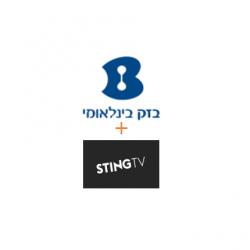 הושק: הטריפל של בזק בינלאומי וסטינג TV