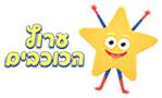 ערוץ הכוכבים