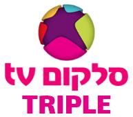 סלקום TV טריפל