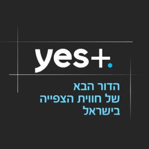 שירות הסטרימינג החדש של יס: Yes Plus