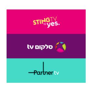 מה עדיף: סטינג TV או סלקום TV או פרטנר TV – ביקורת והשוואה 2020